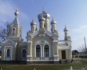 Biserica Sfintul Nicolae Ungheni Moruzi